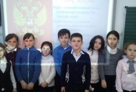 25 лет Конституции РФ.